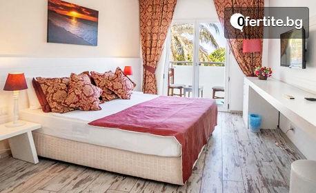През Май, Юни или Юли в Бодрум! 7 нощувки на база All Inclusive в хотел Ayaz Aqua****
