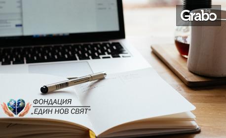 Почеркова експертиза за изследване автентичността на подпис, договор или завещание