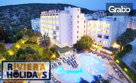 Септемврийски празници в Кушадасъ! 5 нощувки на база All Inclusive в Marbel Resort 4*