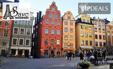 Екскурзия до Швеция и Финландия през Октомври! 4 нощувки с 2 закуски, плюс автобусен и самолетен транспорт