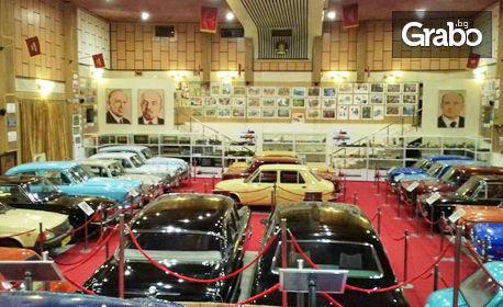 SPA почивка в Пещера! 1, 2 или 3 нощувки със закуски, плюс вход за Музея на автомобилите на Социализма