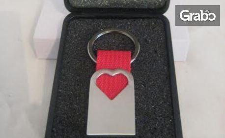 Гравиран ключодържател-сърце, метална химикална или запалка с послание по избор на клиента