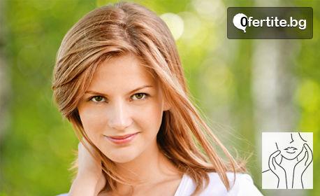 Почистване на лице, плюс златен био пилинг и терапия
