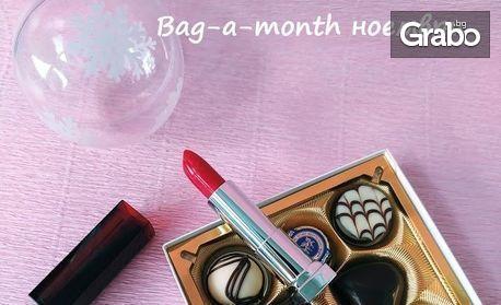 Комплект Bag-a-month по избор: дамска чанта с козметични продукти, аксесоари и бижута
