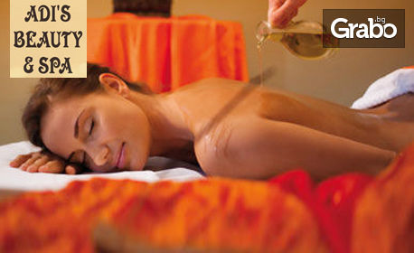 Аромамасаж с етерични масла на цяло тяло и глава, плюс ароматерапия