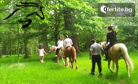 Ранчо Thracian Spirits: 33% отстъпка