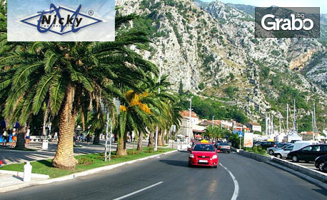 Почивка на Адриатика! 7 нощувки със закуски и вечери в хотел 3* в Черна гора