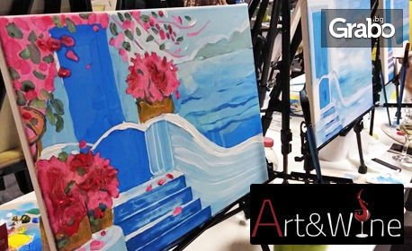 3 часа рисуване с професионален художник, плюс чаша вино и минерална вода