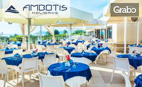 Почивка за двама на Халкидики! 4 или 5 нощувки със закуски и вечери в Xenios Anastasia Resort & SPA*****