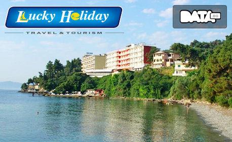 Почивка на Корфу през Септември! 7 нощувки със закуски и вечери в Хотел Oasis***, плюс транспорт