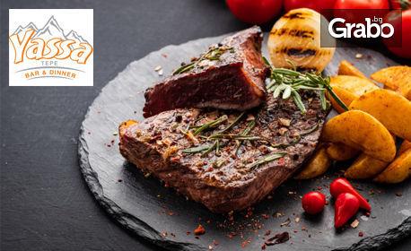 Yassa Tepe Bar & Dinner: 33% отстъпка