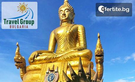 Екскурзия до Тайланд през Ноември! 7 нощувки със закуски на остров Пукет, плюс самолетен билет