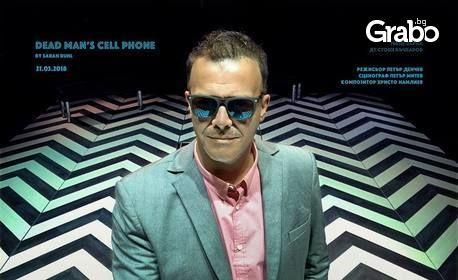 """Спектакъл по избор! """"Прелестите на изневярата"""" на 7.11, """"Комичната илюзия"""" на 9.11 или """"Телефонът на мъртвеца"""" на 10.11"""
