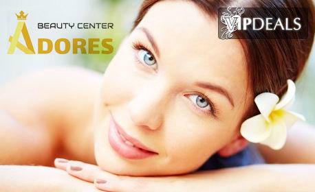 Кислородна подмладяваща терапия на лице