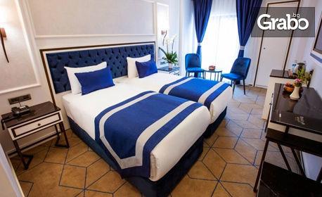 Екскурзия до Истанбул и Одрин! 3 нощувки със закуски в хотел 4* плюс транспорт