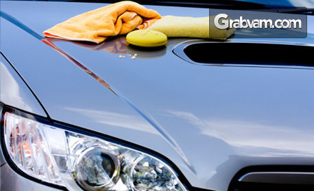 Тристепенно полиране на фар или стоп на автомобил