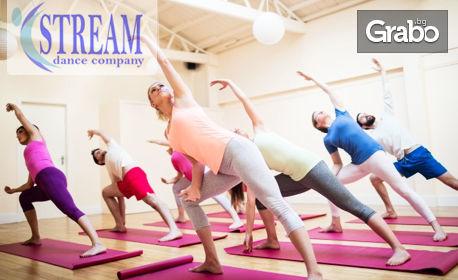3 посещения на спорт по избор - кондиционна тренировка, йога или комбинирана аеробика