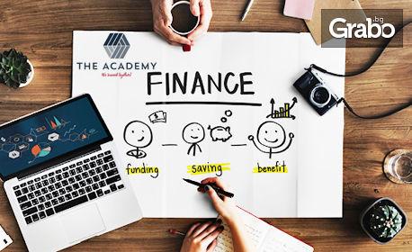 "Онлайн курс ""Финансов мениджмънт"" - с 1 месец достъп до платформата и сертификат"