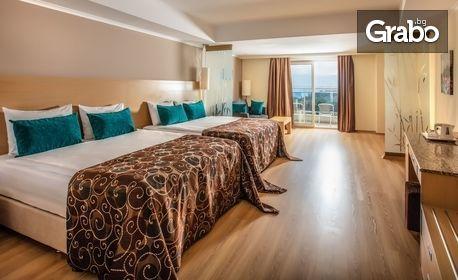 Луксозна почивка в Кушадасъ през 2020г! 5 нощувки на база Ultra All Inclusive в Хотел Sea Light*****