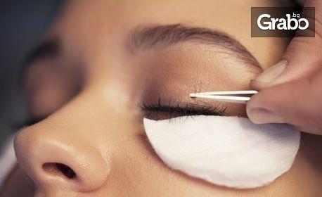 Удължаване и сгъстяване на мигли - косъм по косъм, 3D или 6D