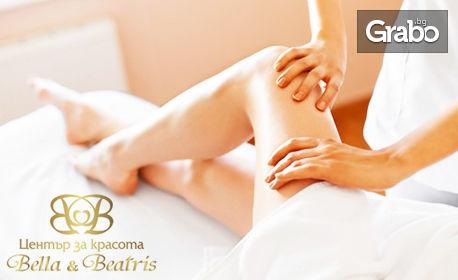 10 антицелулитни масажа на крака и седалище