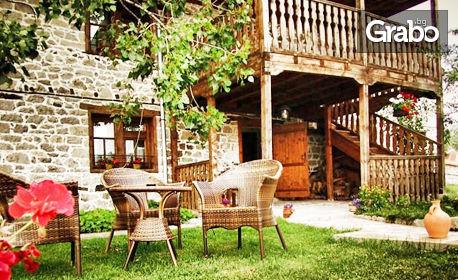 Освежаваща почивка в Родопите! Нощувка със закуска и вечеря - за двама или трима - в село Врата