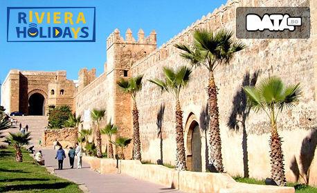 Посети Мароко през Ноември! 5 нощувки със закуски и вечери, плюс самолетни билети