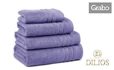 Луксозна хавлиена кърпа Монте Карло от 100% памук - в цвят по избор