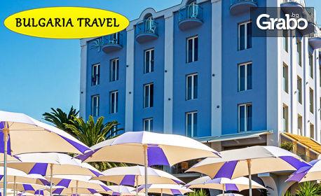 За Нова година до Тиват, Дубровник и Котор! 4 нощувки със закуски и 3 вечери в хотел Palma 4*+, плюс транспорт