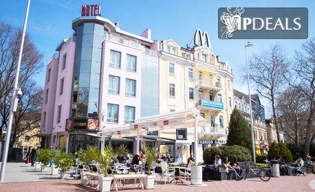 През Януари и Февруари във Варна! Нощувка - без или със закуска