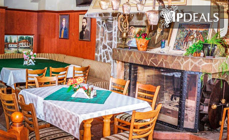 До края на Ноември в Копривщица! Нощувка със закуска и вечеря, плюс релакс център и солна стая