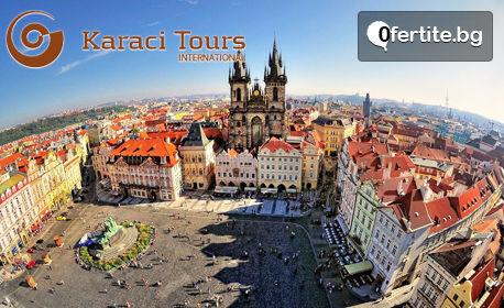 Посети Прага и Братислава! Екскурзия с 3 нощувки със закуски, плюс транспорт и възможност за Дрезден и Карлови Вари