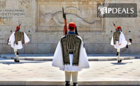 Екскурзия до Гърция! 4 нощувки със закуски, плюс транспорт и посещение на Древна Олимпия
