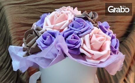 Букет от 15 броя 3D полиуретанови рози в луксозна бяла или черна кутия
