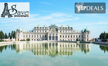 Предколедна екскурзия до Будапеща и Виена! 2 нощувки със закуски, плюс самолетен транспорт