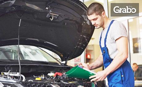 Годишен технически преглед на лек или товарен автомобил и бонус - преглед на газова уредба