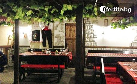 Септемврийски празници в Старозагорски минерални бани! Нощувка със закуска и празнична вечеря