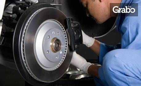 Годишен технически преглед на лек автомобил или джип