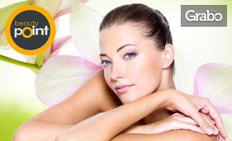 Дълбоко хидратираща терапия за лице с моделиращ масаж, серум и маска-мус йогурт