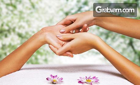 100 минути релакс! Антистрес масаж на цяло тяло, плюс рефлексотерапия на ходила и длани и хидратираща маска