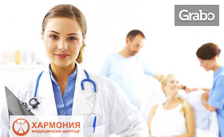 Преглед при гастроентеролог, плюс ехография на коремни органи
