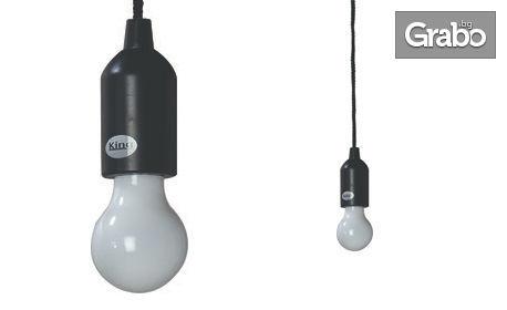 Преносима LED лампа King Home