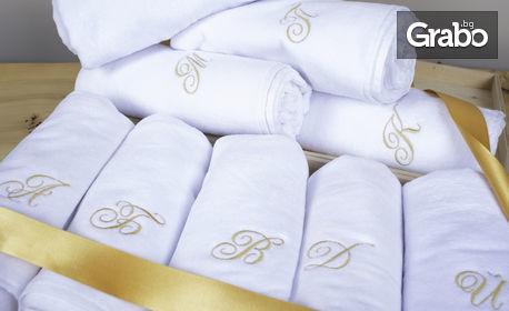 """Комплект """"Монограм"""" с 2 хавлиени кърпи с бродирана буква по избор"""