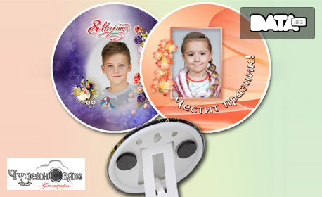 """Персонален подарък! Магнитна рамка, преспапие """"Сърце"""", пъзел или стенен часовник - със снимка на клиента"""