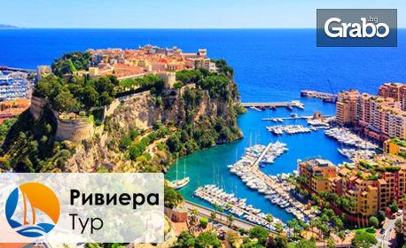 Великденска екскурзия до Словения, Италия, Френска ривиера и Испания! 9 нощувки със закуски и транспорт