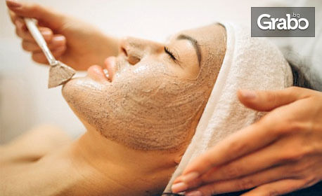 Биостимулиращ масаж на лице, плюс пилинг и маска