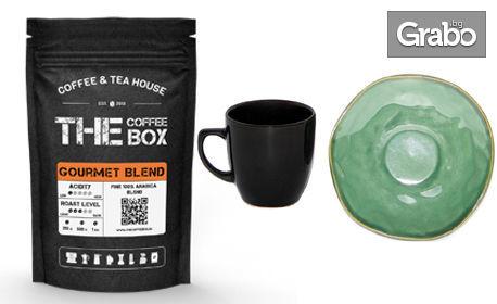 Подарък за празниците! 500гр кафе Gourmet Blend 100% Арабика, плюс сервиз за кафе с 2 керамични чаши и чинийки