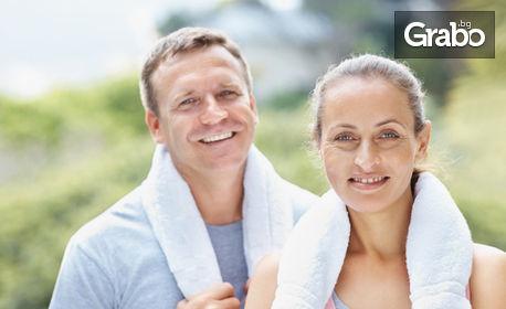 Спортно-медицинска консултация с функционален тест, плюс програма за спортуване и хранителни добавки