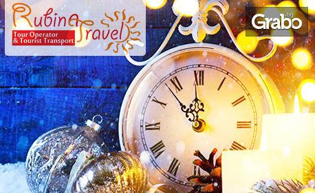 Нова година в Гелиболу! 3 нощувки със закуски и вечери, една от които празнична, в хотел Hampton By Hilton Canakkale 4*