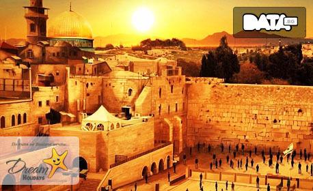 Екскурзия до Израел! 3 нощувки със закуски и вечери, плюс самолетен транспорт